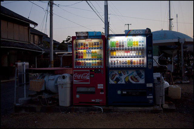 Vending machines at dawn