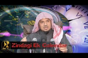 S Abdul Ahad