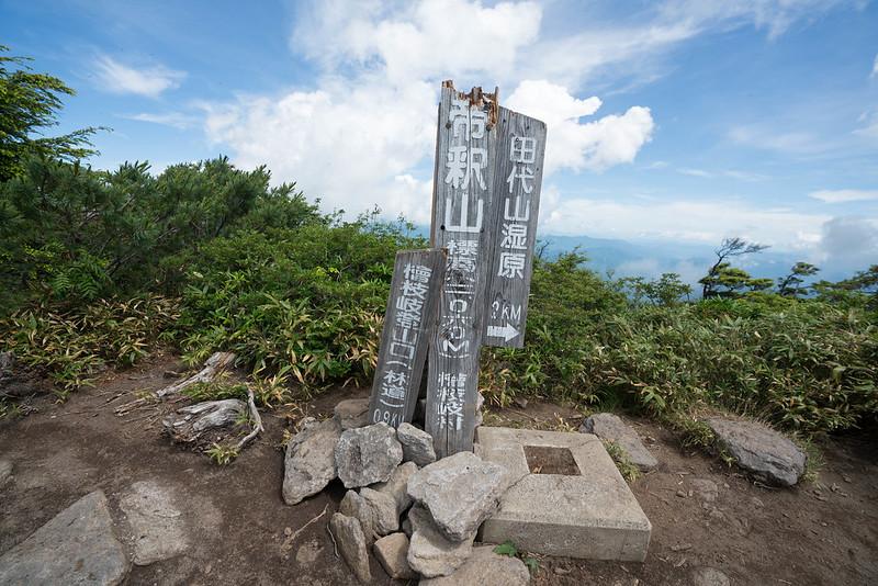 帝釈山 頂上