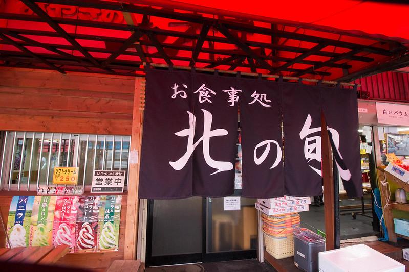 20150613-北海道羊蹄山(1日目)-0127.jpg