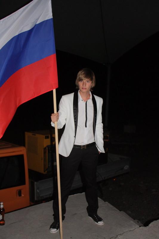 32 - Россия вперед!