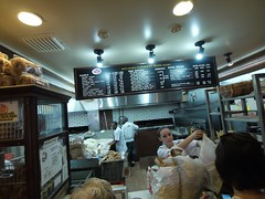 金, 2012-08-03 11:09 - Fairmout Bagel