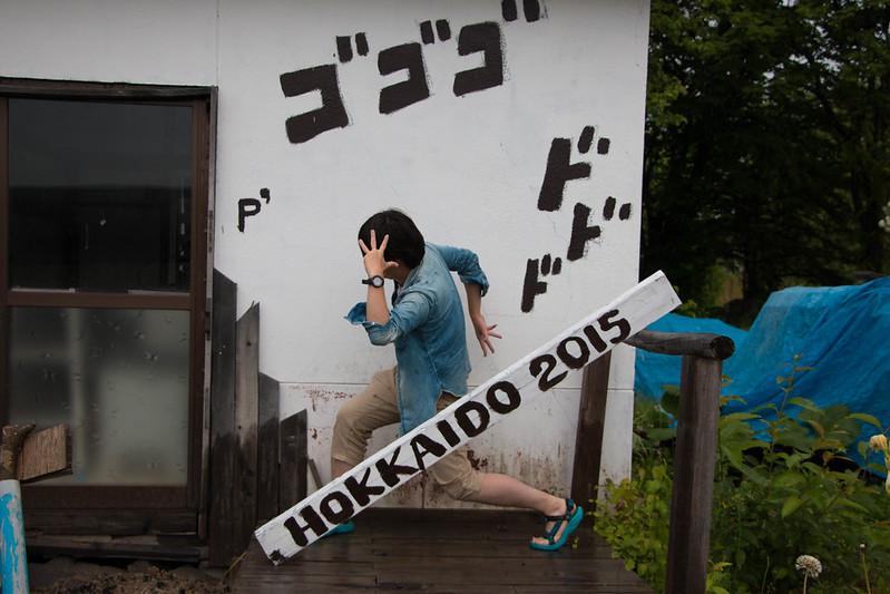20150613-北海道羊蹄山(1日目)-0210.jpg