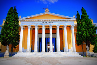 The Zappeion, Athens | by ragingwire