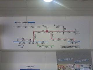 JR Miyoshi Station   by Kzaral