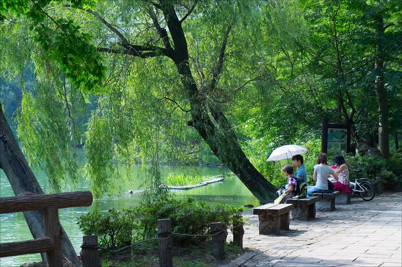 Descansando en el Parque Inokashira