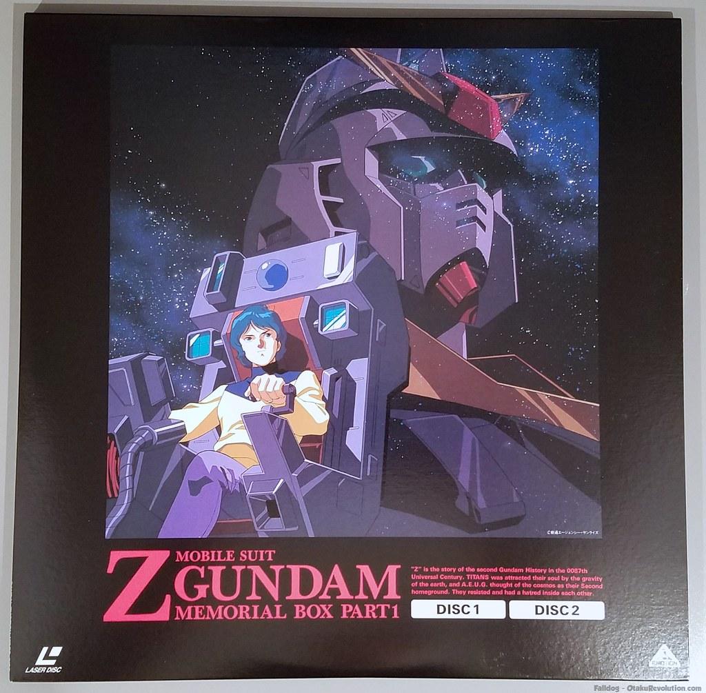 Zeta Gundam Laserdisc Box Set I 5