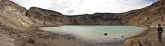 Explosion Crater Lake Panorama
