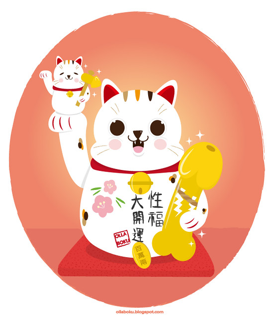 +18 good sex fortune lucky cat | New porn drawing +18 Who