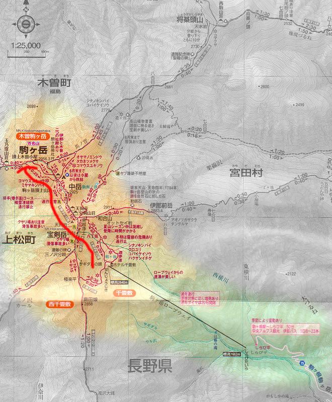 木曽駒ヶ岳のコースタイム