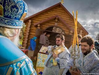 Божественная литургия 65