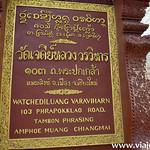 Lucia en el Norte de Tailandia, Viajefilos 007