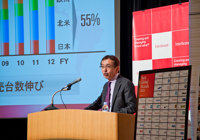Best Global Brands 2012 at Tokyo Stock Exchange