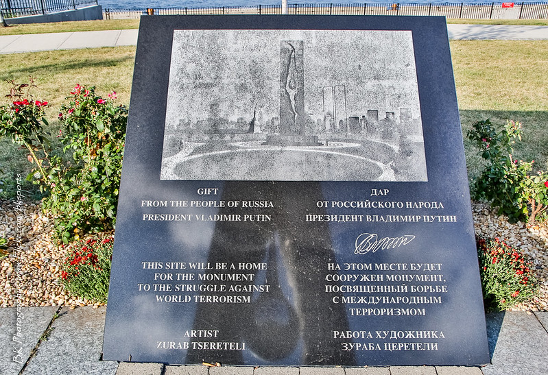 9-11 Tear Drop Memorial-5