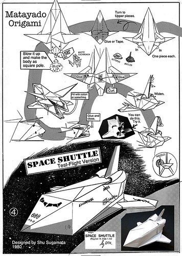 Space Shuttle origami diagram 4 | by Matayado-titi