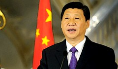 People's Republic of China former Vice-President Xi Jinping. Xi was elected as the new leader of the Communist Party of China along with the new Central Committee.