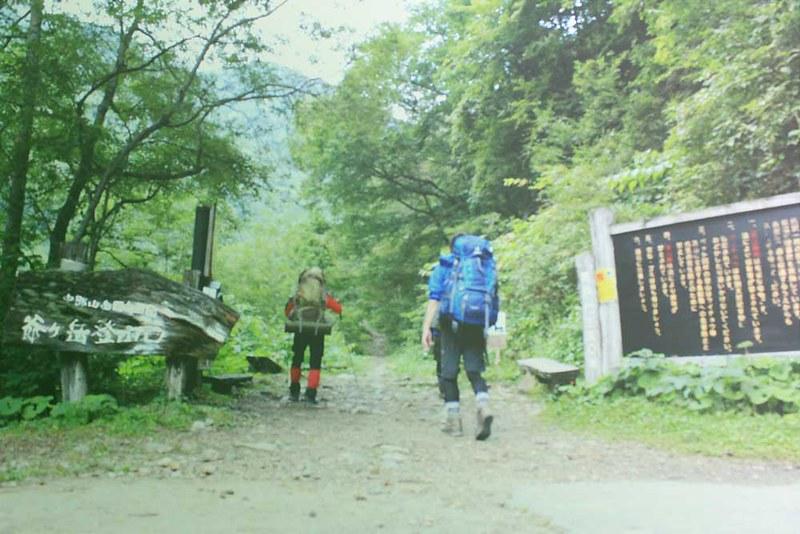 鹿島槍ヶ岳_22