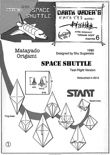 Space Shuttle origami diagram 1 | by Matayado-titi