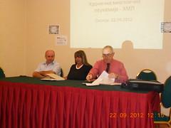 CML International Awareness day 22 Sept.2012 (Macedonia)