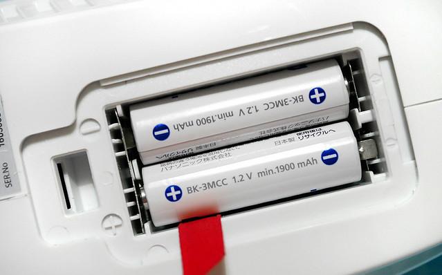 1060x660 FUKAI Cleaner FBC-777