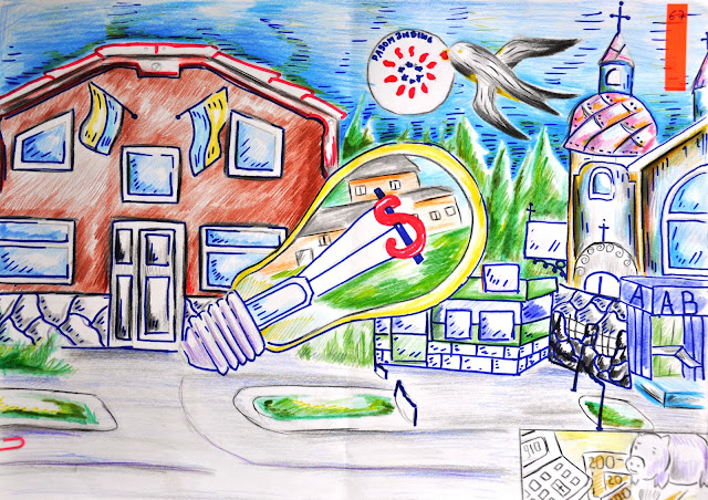 Youth Drawing Competition Winners Of The Contest Posters Flickr