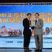 20121008_101年教育部品德教育特色學校觀摩及表揚大會