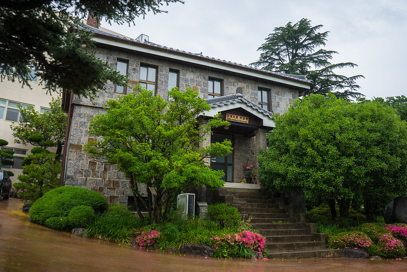 Preston House, Suncheon, South Korea