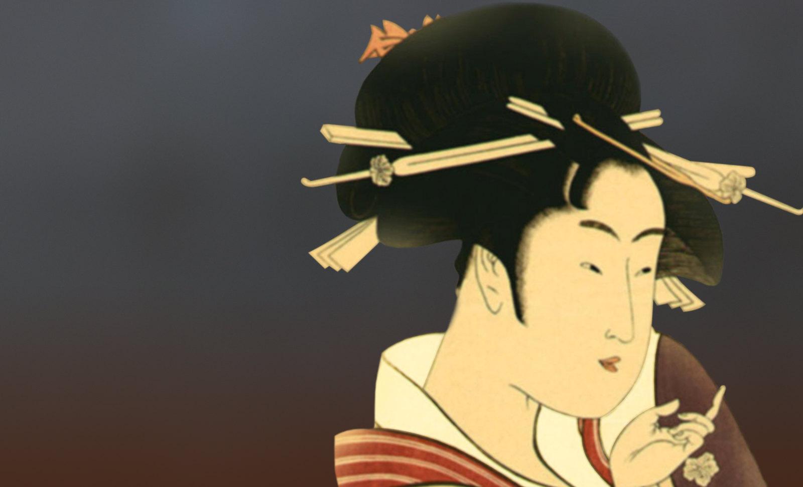 150ikko_Tanaka_entorno