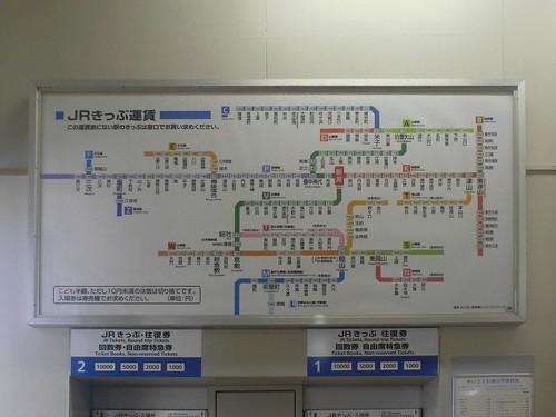 JR Niimi Station | by Kzaral