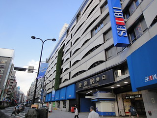 Seibu Department Stores | by Dick Thomas Johnson