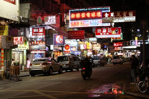 Neon lights on Tung Choi Street, Mongkok