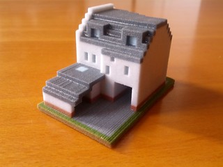 Minecraft House Back This Is A Model Of A House I Used To