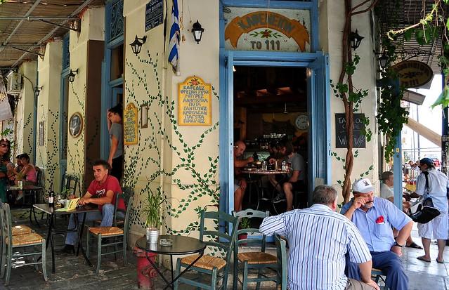Kafeneion To 111