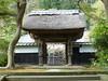 2012/10/27 (土) - 14:09 - 円覚寺 - 居士林