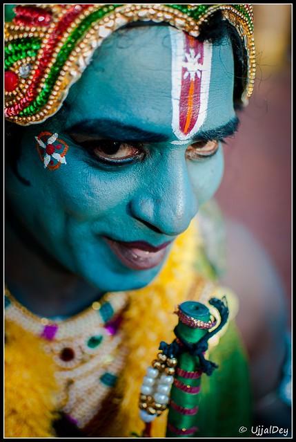 The Krishna