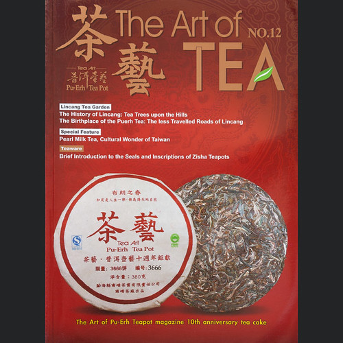 The Art of Tea magazine no.12