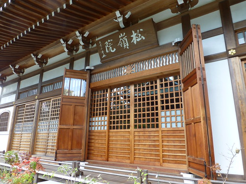 2012/10/27 (土) - 13:40 - 円覚寺 - 松嶺院