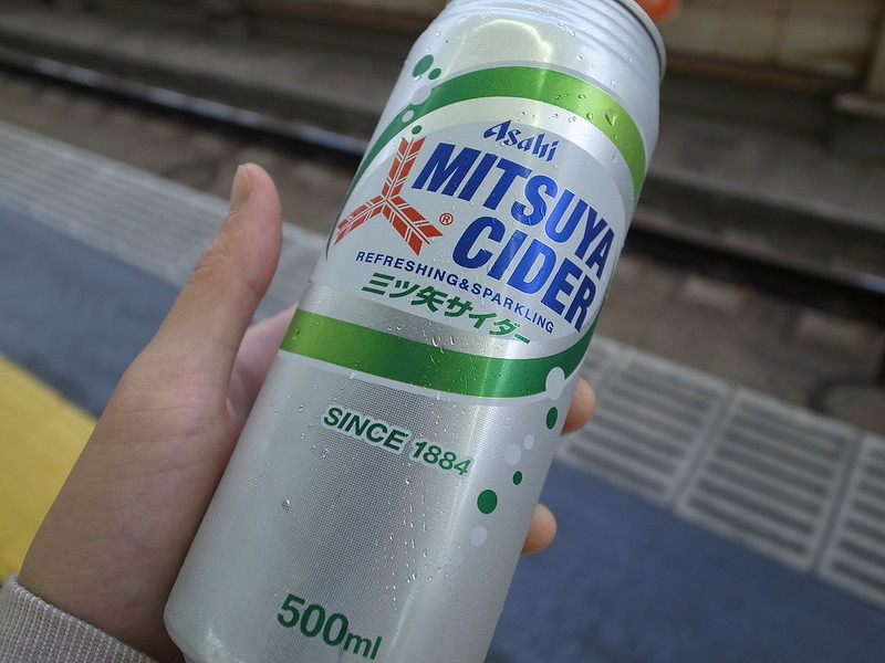Mitsuya Cider