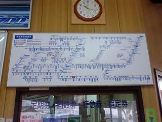 Yoshinoguchi Station | by Kzaral