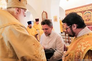Божественная литургия 23