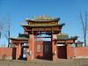 Klášter Dambadardžaa v severním Ulánbátaru, foto: Martin Vorel