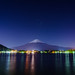Fuji Twilight by lestaylorphoto