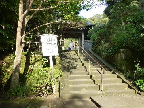 2012/10/27 (土) - 14:45 - 円覚寺 - 黄梅院