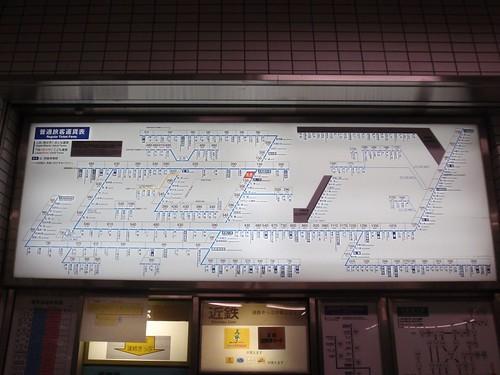 Amagatsuji Station   by Kzaral