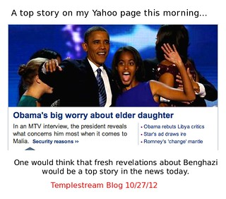 Obama dancing - a top MSM story as Obama's Benghazi Gate Unfolds