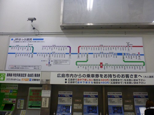 Kure Station | by Kzaral