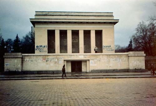 Dimitrov Mauseoleum