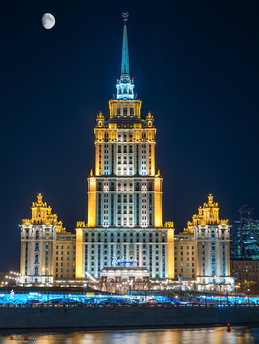 Гостиница Украина. | by MagadaneC