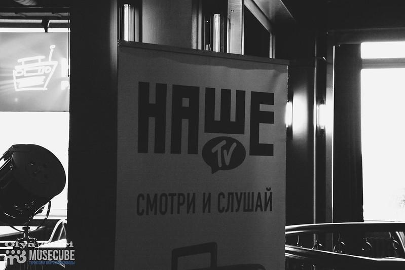nashestvie_konferencia_025