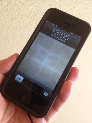 ZEROCHROMA iPone5 case | by otou_no
